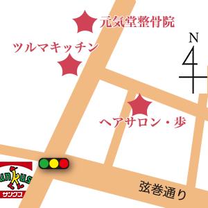 ayumi_turumaki_genki