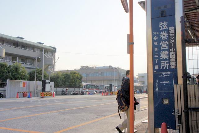 東急バス・弦巻営業所