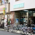 サイクルセンター・キョーエイ