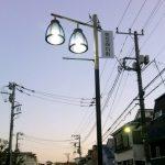 新しい街路灯